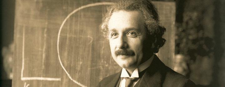 Альберт Эйнштейн дислексия